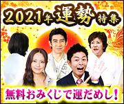 2020 木村藤子